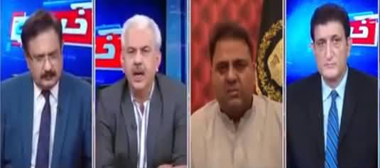 Khabar Hai (Judges Angry With Maryam Nawaz in Court) - 1st September 2021