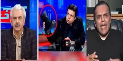 Khabar Hai (Kashif Abbasi Ke Show Mein Boot Kaise Aaya?) - 15th January 2020
