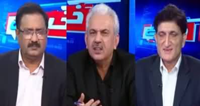 Khabar Hai (Kashmir Issue, Police Reforms, Afghan Talks Cancelled) - 9th September 2019