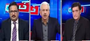 Khabar Hai (Kashmir Issue, World Silent) - 5th February 2020