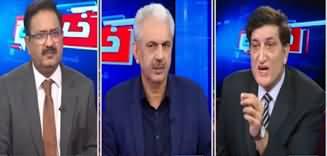 Khabar Hai (Who Will Guarantee Nawaz Sharif's Return?) - 12th November 2019
