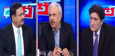 Khabar Hai (Khawaja Asif on The Radar of NAB) - 16th July 2020