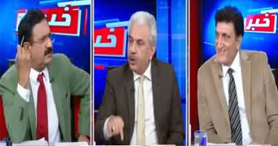 Khabar Hai (Kia Opposition Power Show Kar Paye Gi?) - 14th October 2020