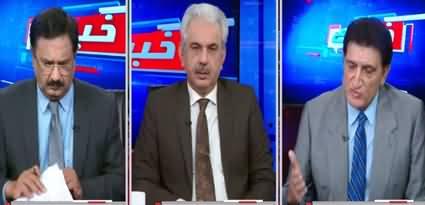 Khabar Hai (Kia Sindh Mein Governor Raj Lag Sakta Hai?) - 21st October 2020
