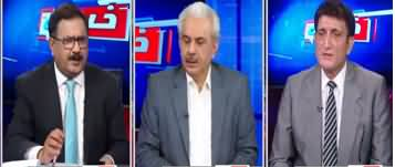 Khabar Hai (LHC Grants Bail to Shahbaz Sharif) - 3rd June 2020