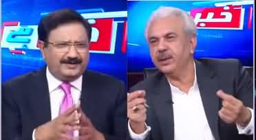 Khabar Hai (Maryam Nawaz And PMLN's Hue & Cry) - 13th August 2020