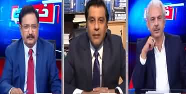 Khabar Hai (Maryam Nawaz Summoned By NAB) - 6th August 2020