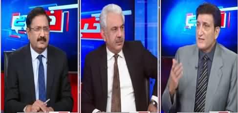 Khabar Hai (Maulana Fazlur Rehman Angry with PPP) - 28th December 2020