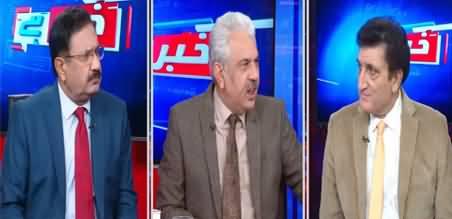 Khabar Hai (Maulana Fazlur Rehman Exposed) - 22nd December 2020