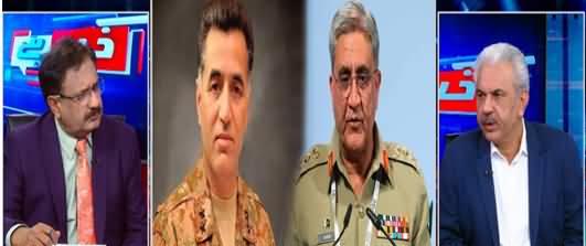 Khabar Hai (Media's Attack on Army, Jahangir Tareen Issue) - 31st May 2021