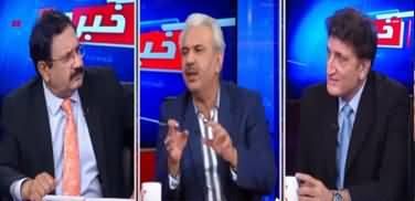 Khabar Hai (Minus One Ki Baazgasht) - 1st July 2020