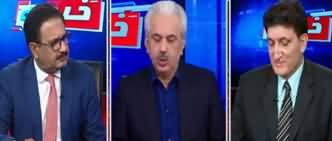 Khabar Hai (NAB Freezes Shahbaz Sharif's Assets) - 3rd December 2019
