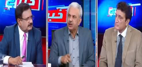 Khabar Hai (National Assembly Ka Ijlas) - 20th April 2021