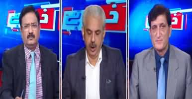 Khabar Hai (Nawaz Sharif In Trouble Due to Tosha Khana Case) - 20th August 2020