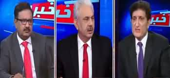 Khabar Hai (Nawaz Sharif Ka Kia Hoga?) - 14th November 2019