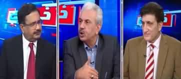 Khabar Hai (Nawaz Sharif Ka Naam ECL Se Nikalne Ka Muamla) - 11th November 2019