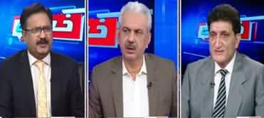 Khabar Hai (Nawaz Sharif Ko Zehar Dene Ka Ilzam) - 22nd October 2019