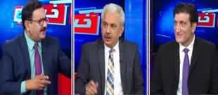 Khabar Hai (Nawaz Sharif Refused To Go To Hospital) - 13th February 2020