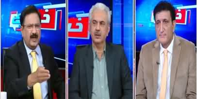 Khabar Hai (Nawaz Sharif's Arrest Warrants) - 15th September 2020