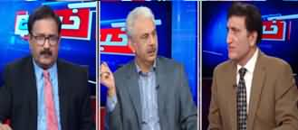 Khabar Hai (Nawaz Sharif's Future) - 26th February 2020