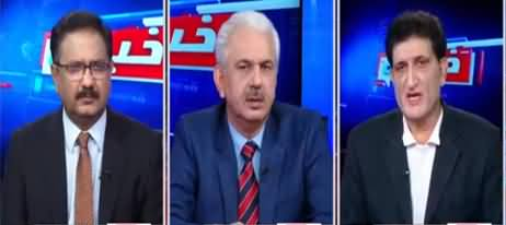 Khabar Hai (Nawaz Sharif Se Deal Ki Raah Hamwar?) - 17th September 2019