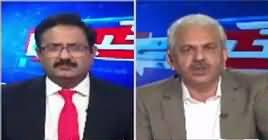 Khabar Hai (Nawaz Zardari Lota Huwa Paisa Kab Dein Ge) – 29th August 2019