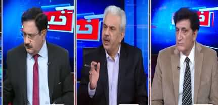 Khabar Hai (New Corruption Case Against Nawaz Sharif) - 22nd October 2020