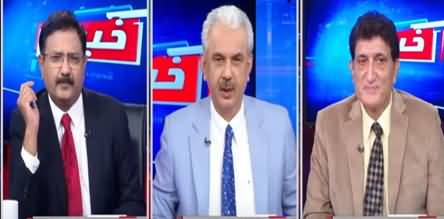 Khabar Hai (New Pandora Box About Nawaz Sharif's Health) - 24th August 2020