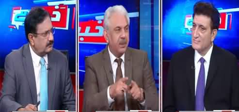 Khabar Hai (Opposition Doing Politics on Dead Bodies) - 7th January 2021