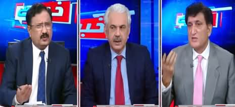 Khabar Hai (Opposition Ke Jalse, Hakumat Ki Policy) - 26th November 2020