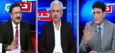 Khabar Hai (Opposition Parties APC) - 21st September 2020