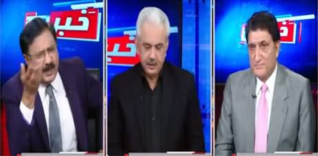 Khabar Hai (Opposition Parties Ready to Resign?) - 8th December 2020