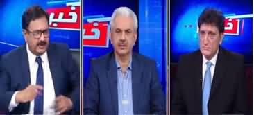 Khabar Hai (Pak India Tension, Khawaja Asif Allegations) - 15th June 2020