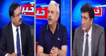 Khabar Hai (Parliament Ka Garma Garm Ijlas) - 13th July 2020