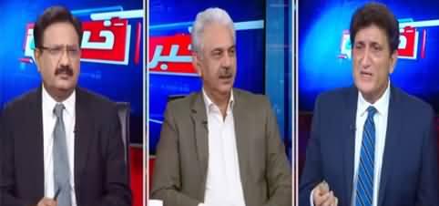 Khabar Hai (PDM Ended, Jahangir Tareen Cases) - 12th April 2021