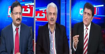 Khabar Hai (PDM Jalsa in Multan, Attacks on Govt) - 30th November 2020
