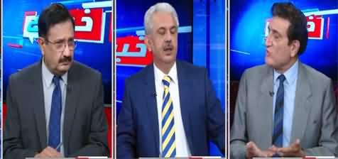 Khabar Hai (PDM Lahore Jalse Ne Expose Ker Dia) - 14th December 2020