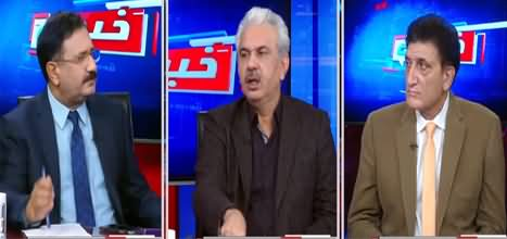 Khabar Hai (PDM Meeting, Shahbaz Sharif Mega Corruption Case) - 17th November 2020