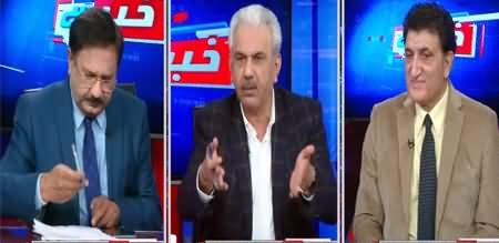 Khabar Hai (PDM's Mission To Topple Govt) - 9th December 2020