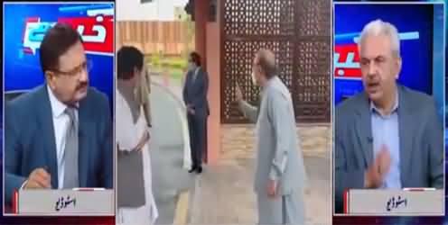 Khabar Hai (Pervez Elahi Ki Asif Zardari Se Mulaqat) - 22nd June 2021