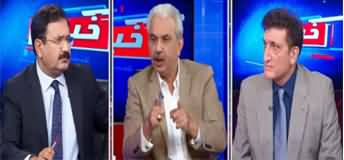 Khabar Hai (Petrol Shortage, Other Issues) - 10th June 2020