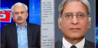 Khabar Hai (PM Decides To Make Sugar Inquiry Report Public) - 21st May 2020