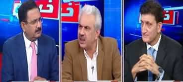 Khabar Hai (PM Imran Khan Going to Take Big Decisions?) - 25th November 2019