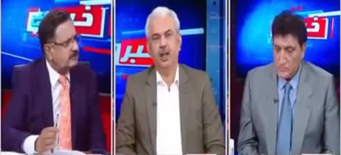 Khabar Hai (PMLN Ko Shahbaz Sharif Ki Giraftari Ka Khadsha) - 9th August 2021