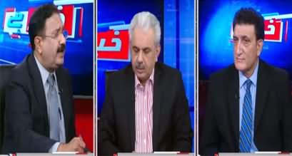 Khabar Hai (PMLN Leaders Ki PDM Narrative Se Tauba) - 9th November 2020