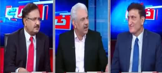 Khabar Hai (PMLN Refused To Accept AJK Election Results) - 27th July 2021