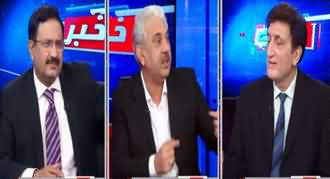 Khabar Hai (PMLN Want To File Reference Against Imran Khan) - 14th July 2020