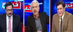 Khabar Hai (Point Scoring of Politicians in Assembly) - 12th February 2020