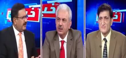Khabar Hai (Police Reforms, Chief Justice Statement) - 11th September 2019