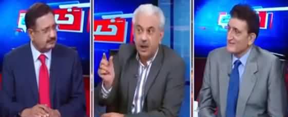 Khabar Hai (Political Crisis in Balochistan) - 11th October 2021
